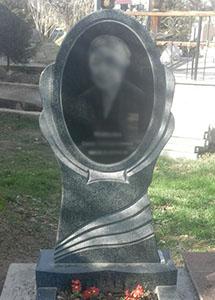 памятник зарбанд